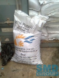 Fishmeal from China